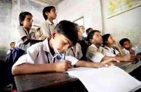 पूरे राजस्थान में कल से शुरू होगी पांचवीं बोर्ड की परीक्षा, हिंदी के पेपर से होगी शुरुआत, यहां देखें परीक्षा का टाइम टेबल