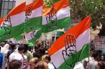 चंडीगढ सीट पर कांग्रेस ने पवन बंसल को दिया टिकट, इन चार मौजूदा सांसदों पर पार्टी ने फिर खेला दांव