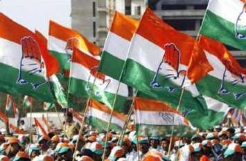 Loksabha Election 2019: यहां मुख्यमंत्री का आदेश भी पलटा प्रदेश प्रभारी ने, बिना अध्यक्ष के हुई जिला टीम