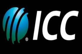 क्रिकेट में भ्रष्टाचार के मामले में आईसीसी की बड़ी कार्रवाई