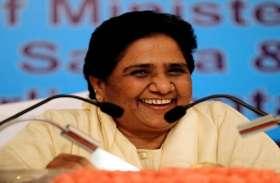 BSP प्रमुख मायावती ने दिए संकेत, वे भी हैं प्रधानमंत्री पद की दावेदार