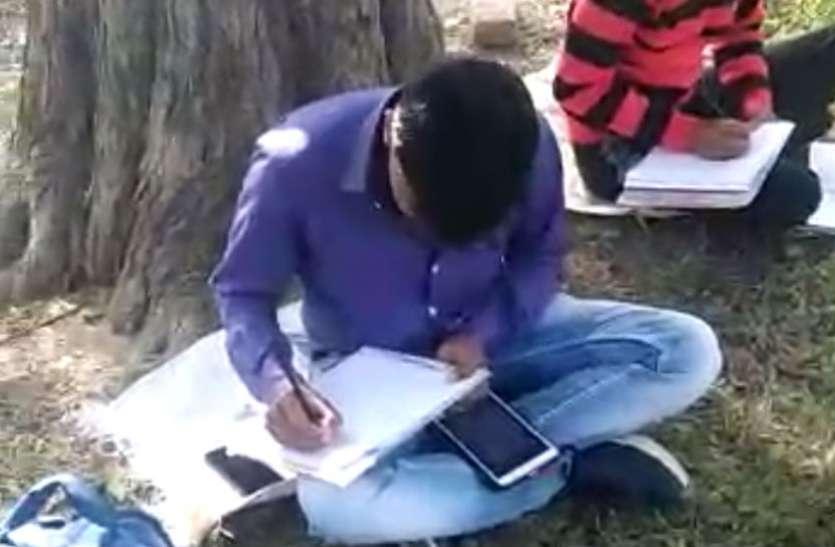परीक्षा महाविद्यालय में, पुस्तिका लिखी जा रही थी पेड़ के नीचे खेत में, वीडियो वायरल होने के बाद मच गया हड़कंप