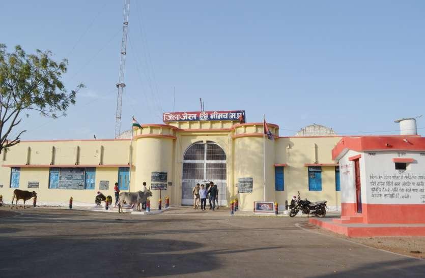 खूंखार कैदियों की गतिविधियों पर रहेगी अधिकारियों की सीधी नजर