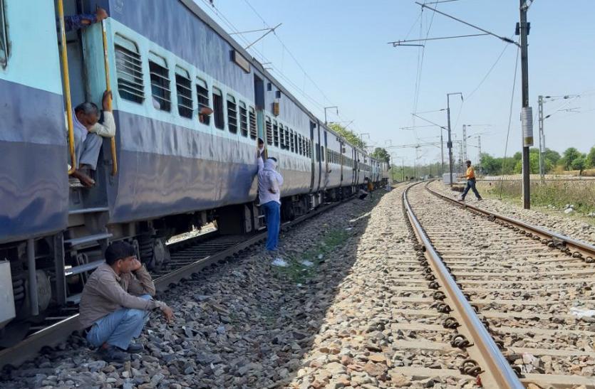 तीसरे ट्रेक का काम होने से ट्रेनें रद्द