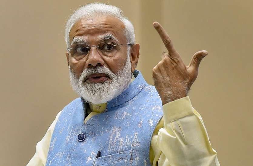 Image result for सिद्दीकी ने प्रधानमंत्री का जताया आभार :
