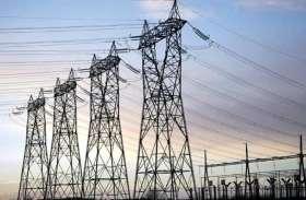 सर्वोच्च न्यायालय के आदेश से बिजली सेक्टर को मदद मिलेगी : आईपीपीएआई