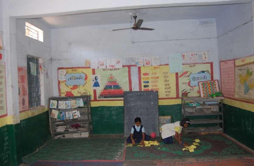 जिले के 1500 से अधिक स्कूलों को बिजली का इंतजार, विधानसभा चुनाव में इतने स्कूल को मिली थी सुविधा