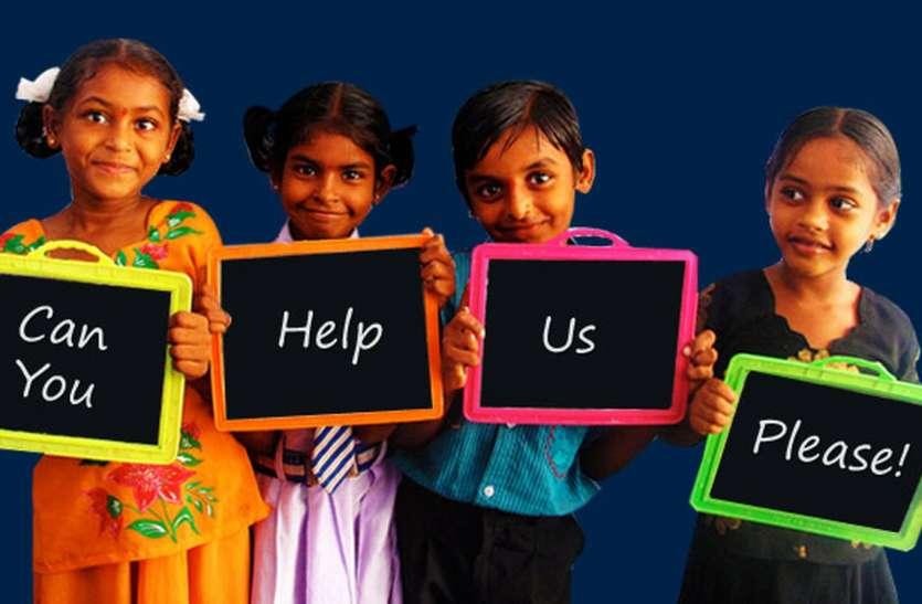 आरटीई के नियम में हुआ बड़ा बदलाव: जाने रतलाम जिले में क्या पड़ेगा फर्क