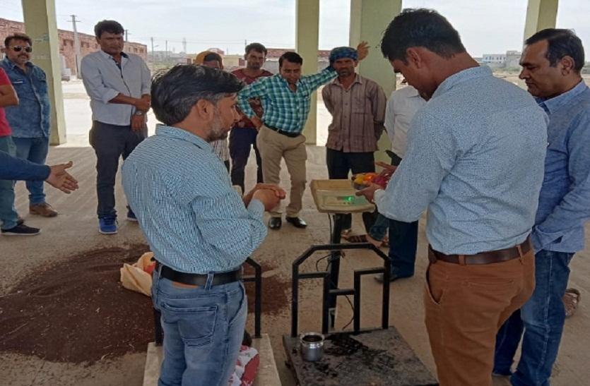 सरसों विक्रय में बढ़ी किसानों की रुचि