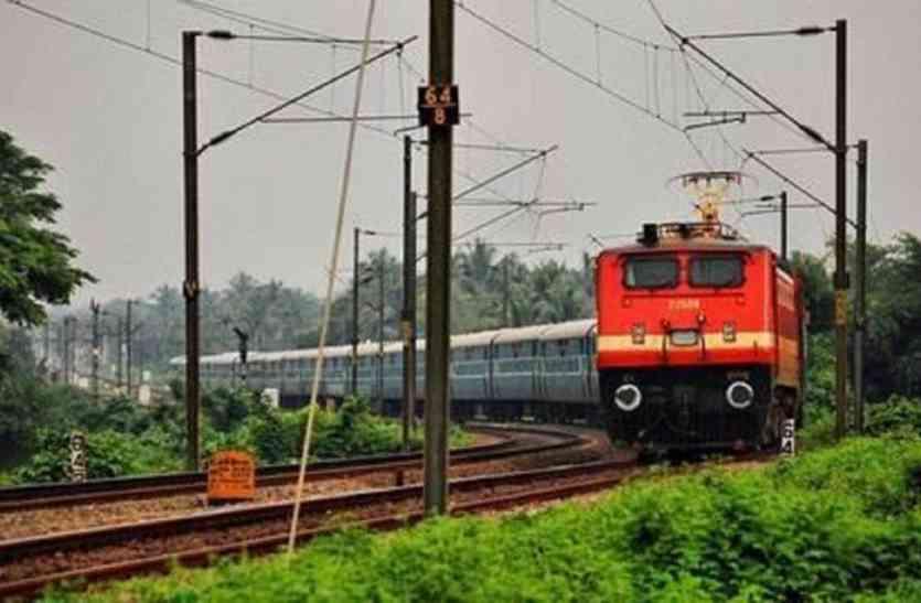अमावस्या मेले को लेकर रेलवे द्वारा चलाई जाएंगी दो स्पेशल ट्रेनें