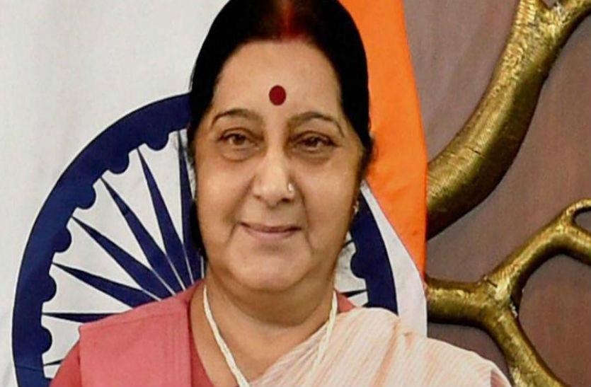 संयोग: सुषमा स्वराज ने आखिरी ट्वीट में PM मोदी से कहा- जीवन में इस दिन को देखने की कर रही थी प्रतीक्षा...