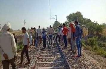 ट्रेन की चपेट में आने से सास बहू की दर्दनाक मौत