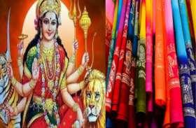 Chaitra Navaratri 2019 चैत्र नवरात्र में नौ दिनों में बनेंगे 9 शुभ संयोग