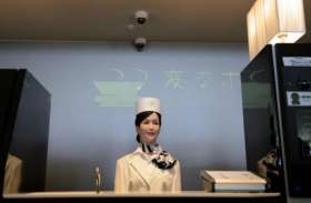 इस होटल में करते थे 243 रोबोट काम, लेकिन फिर करने लगे कुछ ऐसा मालिक ने दिखाया बाहर का रास्ता, वजह बेहद खास