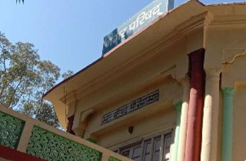 ढाई करोड़ रुपए खर्च कर बना डाले सार्वजनिक शौचालय, अब सफाई लिए तरस गई आंखें