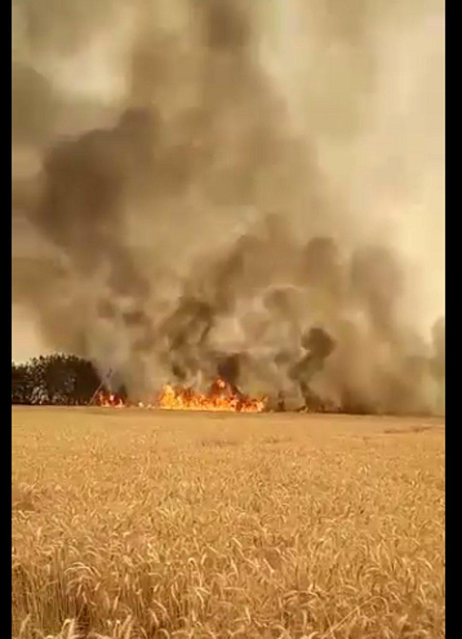Image result for होशंगाबाद में लगी आग