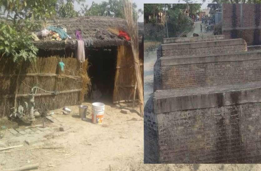 आजमगढ़ लोकसभा: 70 साल में गांव को एक पुल तक नहीं दे सके राजनेता
