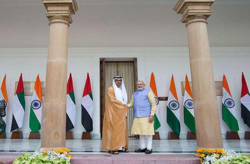 भारत-यूएई संबंधों को मिली नई पहचान, पीएम नरेंद्र मोदी को जायद मेडल देने का ऐलान