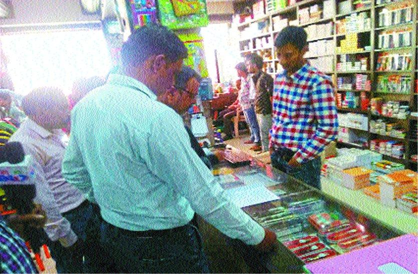 यूकेजी की दो किताब खरीदने के लिए भेजा तो दुकानदार ने कहा- पूरा सेट खरीदना होगा, बनाया पंचनामा