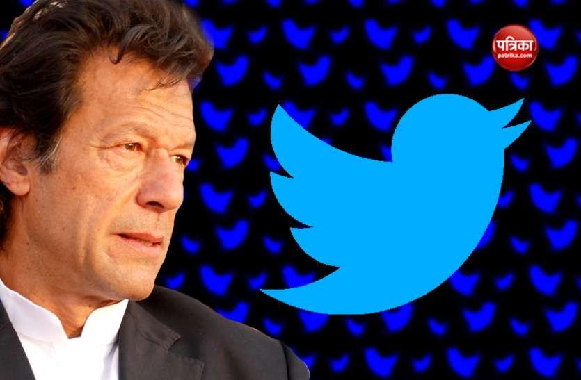 पाकिस्तान: ट्विटर पर टॉप 10 में पहुंचे इमरान खान, सबसे अधिक फॉलो किए जाने वाले नेताओं की सूची में 9वें नंबर पर काबिज