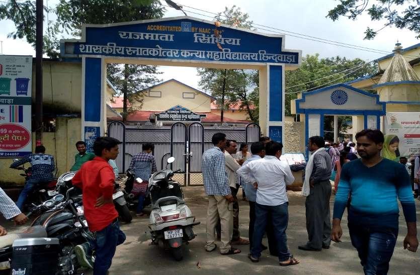 आखिर आधी परीक्षा के बाद यूनिवर्सिटी ने क्यों बदला इन कॉलेजों का परीक्षा केन्द्र, पढि़ए पूरी खबर