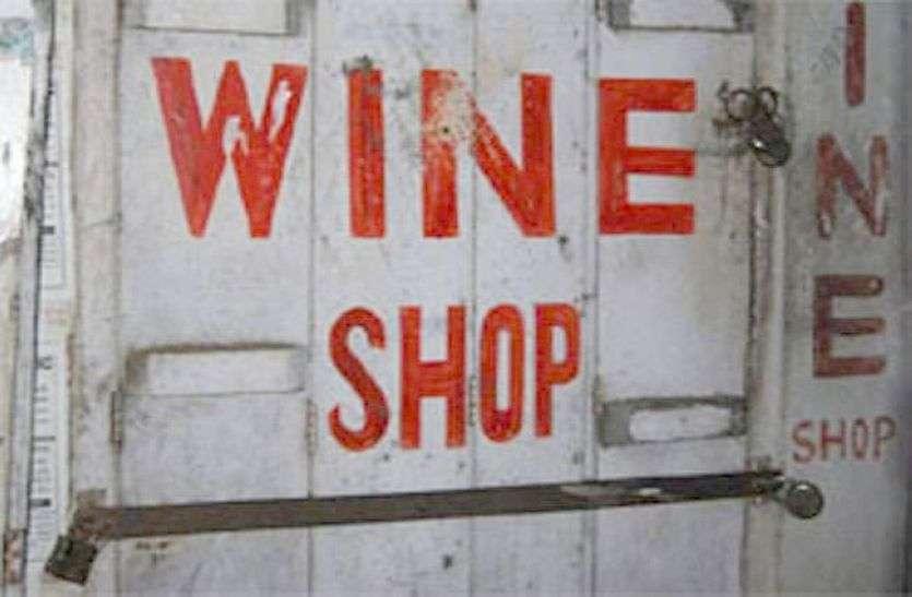 यहां लिया शराबबंदी का निर्णय, ग्रामीणों बोले : गांव में नहीं बेचने देंगे शराब