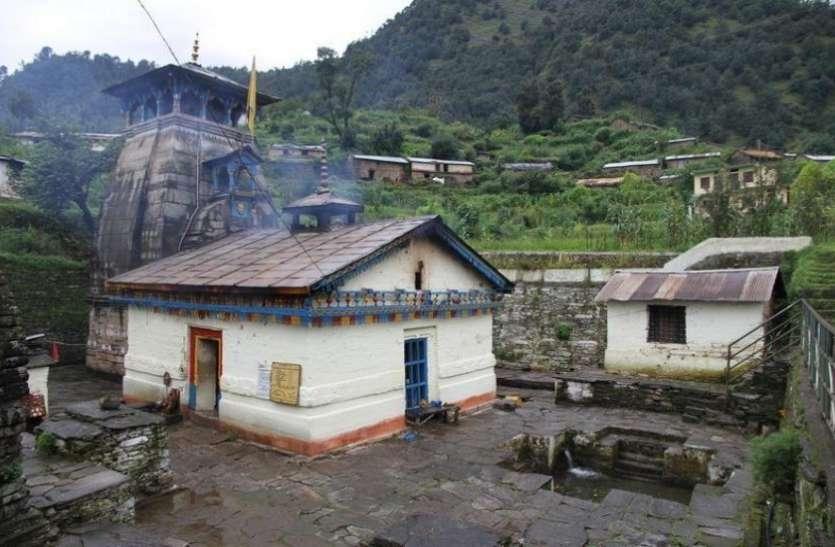त्रेतायुग से लगातार इस मंदिर में जल रही है अग्नी, इसके फेरे लेकर भगवान शंकर ने माता पार्वती से रचाई थी शादी!