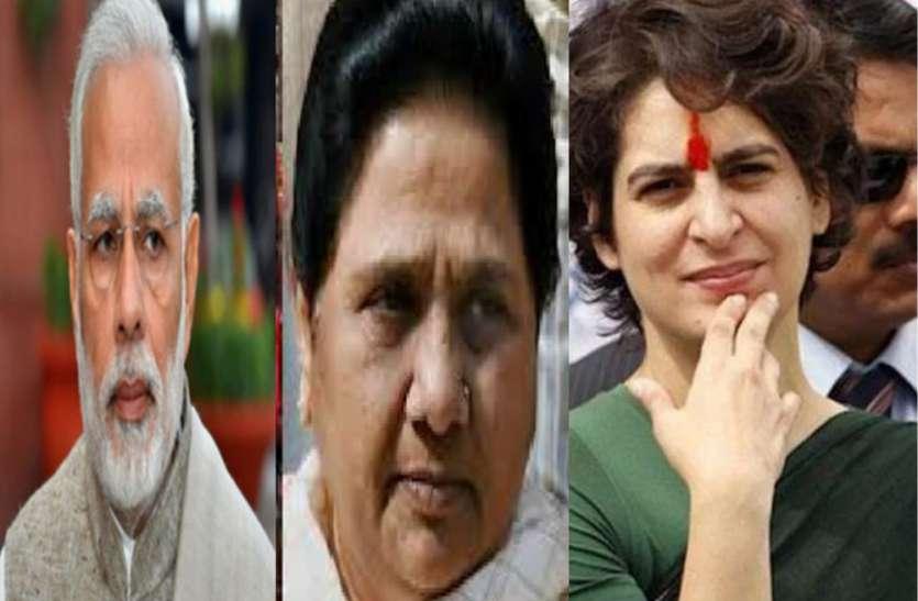 जालौन संसदीय सीटः सभी दलों ने घोषित किए प्रत्याशी, मुकाबला त्रिकोणीय