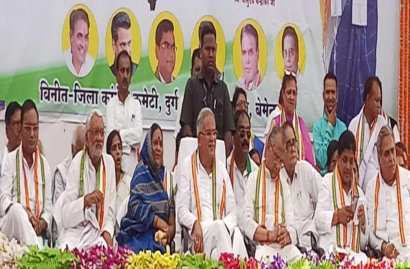 Breaking: CM की मौजूदगी में कांग्रेस की प्रतिमा ने दाखिल किया नामांकन, सभा में जमकर बरसे भूपेश, Video