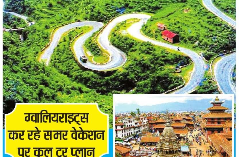 कश्मीर को नो, फेवरेट बने केरल, श्रीलंका और नेपाल