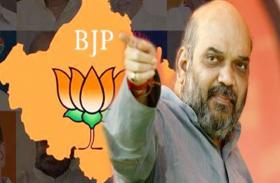 भाजपा अध्यक्ष अमित शाह तेलंगाना में करेंगे रैली, विशाखापत्तनम में करेंगे रोड शो