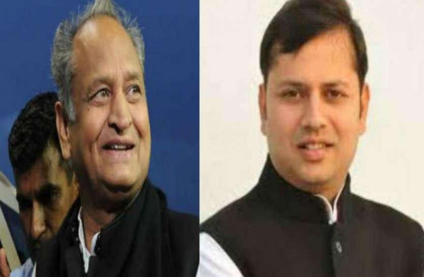 मुख्यमंत्री पुत्र वैभव को क्यों दिया कांग्रेस ने टिकट, पायलट ने खोला राज, बताया यह बड़ा कारण