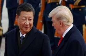 अमरीका: राष्ट्रपति डोनाल्ड ट्रंप ने शी जिनपिंग को बताया चीन का 'राजा'