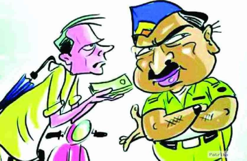 पुलिसकर्मी अशोक चौधरी तीन दिन के रिमांड पर