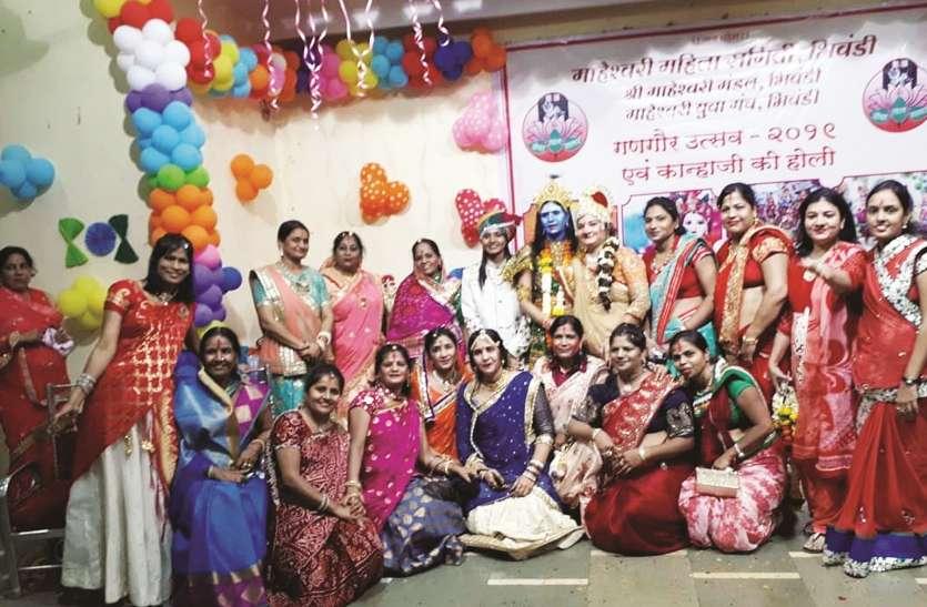 माहेश्वरी समाज की महिलाओं ने किया गणगौर का सिंधारा