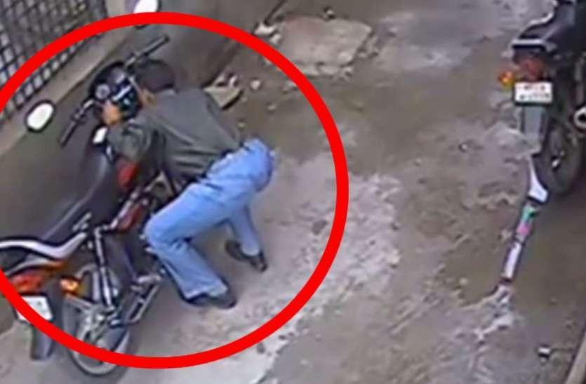 उदयपुर में बाइक चोर गैंग सक्रिय, पैरों की ताकत से तोड़ते हैं हैंडल का लॉक