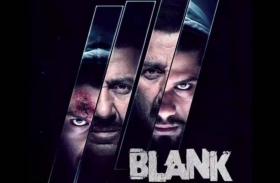 आतंकवाद के इर्द गिर्द घूमती है 'ब्लैंक' की कहानी, कमजोर स्क्रिप्ट के साथ दस्तक देने को तैयार