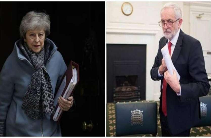 ब्रिटेन : पीएम थेरेसा मे ने विपक्ष के नेता कॉर्बिन से की मुलाकात, ब्रेक्सिट पर बातचीत के लिए सहमत