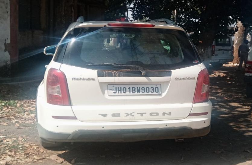 चुनावी मौसम मेें झारखंड पुलिस चौकस, वाहन चेकिंग के दौरान 9.23 लाख जब्त