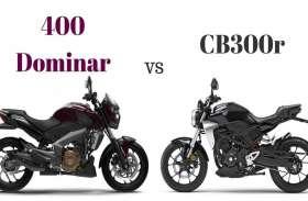 Bajaj Dominar 400 और Honda CB300R में कौन सी बाइक लेना होगा फायदेमंद, पढ़ें पूरा कंपैरिजन