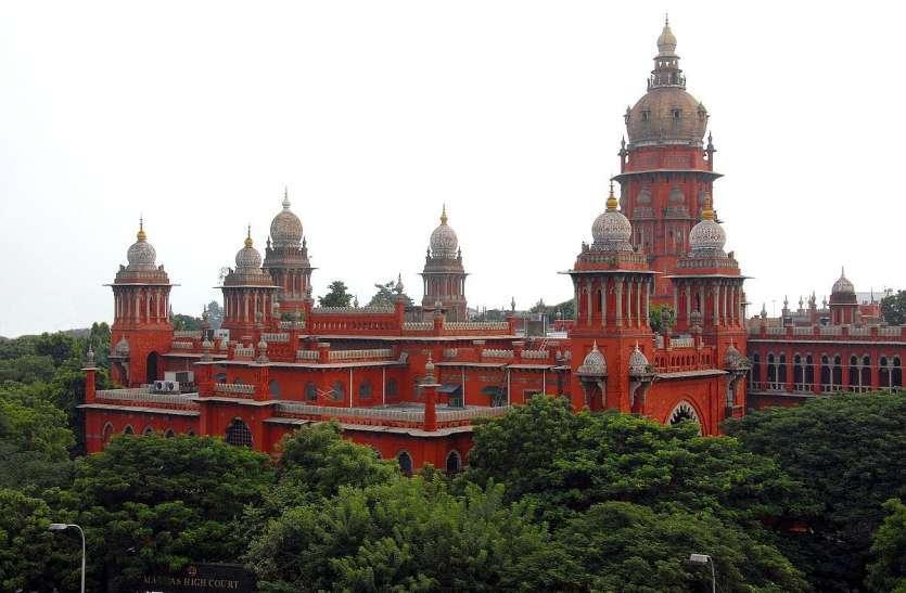 मद्रास उच्च न्यायलय ने हस्तक्षेप से किया इंकार