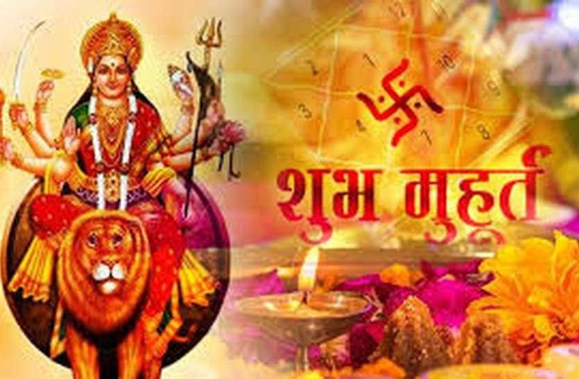 चैत्र नवरात्र में नवधा भक्ति का चलेगा दौर