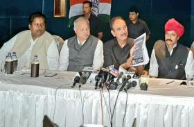जम्मू-कश्मीर में कांग्रेस का घोषणा पत्र जारी करते हुए बोले आजाद - 70 साल से है धारा 370, आगे भी रहेगी