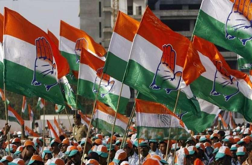 VIDEO : 'कांग्रेस की आंधी से डर गई है भाजपा,2-3 सीट लाना भी हो जाएगी मुश्किल'