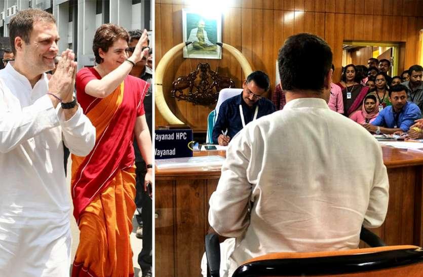 ...तो क्या वायनाड के लिए अमेठी लोकसभा सीट छोड़ देंगे राहुल गांधी?