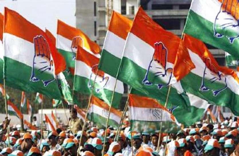 लोकसभा चुनाव से पहले इस दिग्गज कांग्रेस नेता ने छोड़ी पार्टी, शीर्ष नेताओं पर लगाए गंभीर आरोप