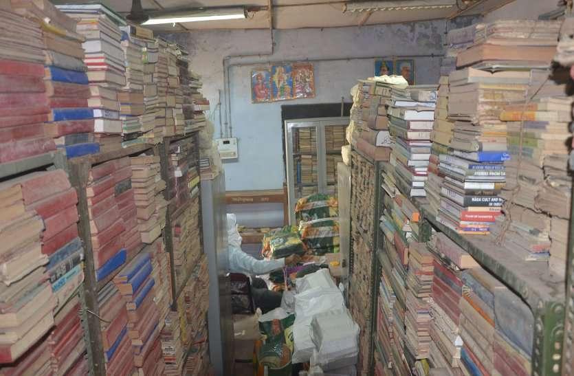 एक्सीलेंस स्कूल की लाइब्रेरी में मिलेंगी 25 हजार से ज्यादा किताबें