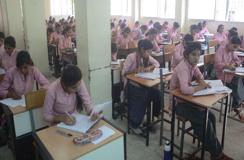 परीक्षा की पहली पाली में 78 तो दूसरी में 30 छात्राएं रहीं अनुपस्थित