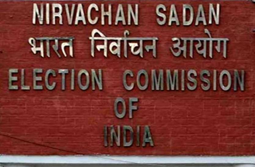 Election2019: कांग्रेस में खींचतान, भाजपा में घमासान, अब तक तय नहीं उम्मीदवार