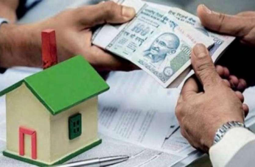 आरबीआई के इस फैसले से आपके बचेंगे 9,456 रुपए, घर और कार समेत इन पर कम हो जाएगी ईएमआई